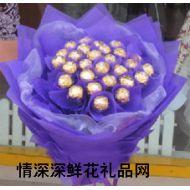 巧克力花,快乐相随