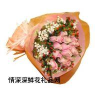 香港鲜花,粉色依恋