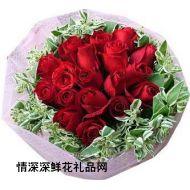 武汉鲜花,不了情缘