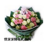 教师节鲜花,平安快乐