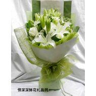父亲节鲜花,百合爱