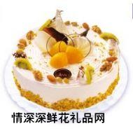 鲜奶蛋糕,果嘉年华
