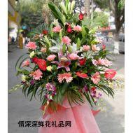 庆典花篮,一团锦簇