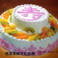 祝寿蛋糕,岁岁有今朝