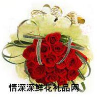 求婚鲜花,真的爱你