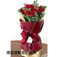 教师节鲜花,永久的爱