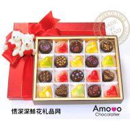 精美巧克力,Amovo魔吻巧克力�Y品最佳�Y品CX2120