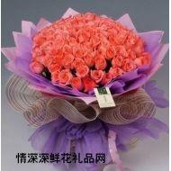 情人节鲜花,幸福的奇迹