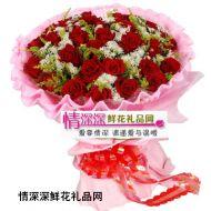 情人节鲜花,因为爱情(情人节推荐)