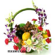 教师节鲜花,恩情