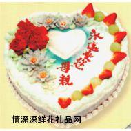 喜庆蛋糕,永远爱您,母亲(10寸)