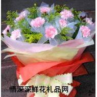 亲情鲜花,美丽的心情