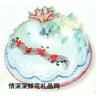 生肖蛋糕,天资聪颖(羊)