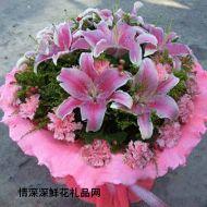 国庆节鲜花,一生有你
