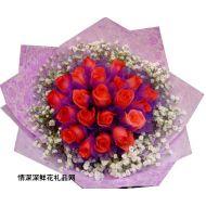 东莞鲜花,爱恋天使