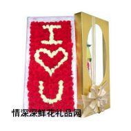 礼盒花束,天使的爱