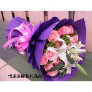 爱情鲜花,心情速递
