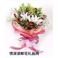 武汉鲜花,心中只有你