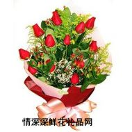 香港鲜花,爱的表白