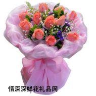 情人节鲜花,最幸福的人(情人节经典推荐)