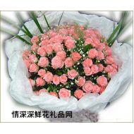 生日鲜花,花精灵