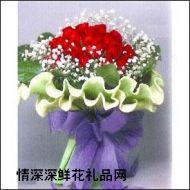 天津鲜花,心之约