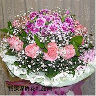 亲情鲜花,快乐天使