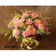 亲情鲜花,无私的关爱
