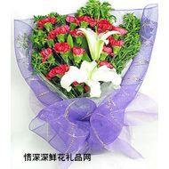亲情鲜花,快乐分享