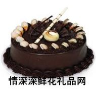 巧克力蛋糕,第五交响曲
