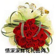 夫妻鲜花,浪漫心情