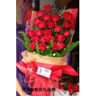 七夕节鲜花,爱情信仰(七夕特价)