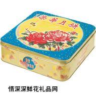 高档月饼,荣华双黄白莲蓉月饼