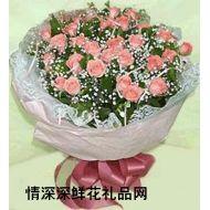 七夕节鲜花,银河之恋
