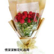 玫瑰花,誓言