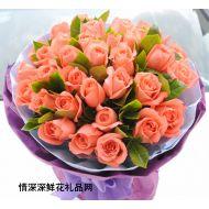 七夕节鲜花,馨意
