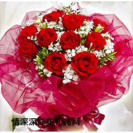 情人节鲜花,惜缘