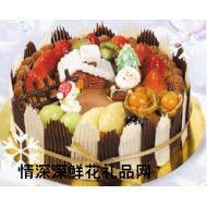 香港蛋糕,�}�Q��@ X