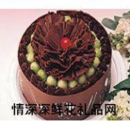 慕斯蛋糕,梦幻王朝(极品咖啡慕斯)