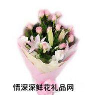 春节鲜花,真情告白