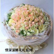 99/999玫瑰,幸福之爱
