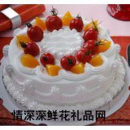 水果蛋糕,淡如雪