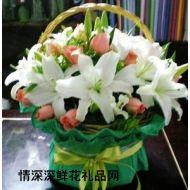 中秋节鲜花,美好祝愿